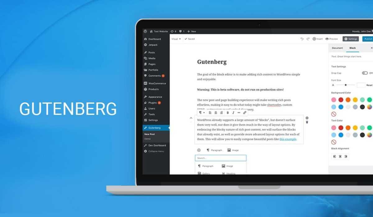 Gutenberg passe en v5.7 avec de nouvelles fonctions