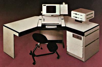 SG1 Genigraphics: l'ordinateur vintage