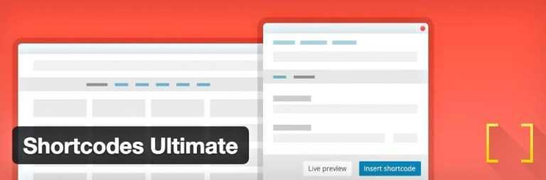 Shortcodes-Ultimate pour <b>WordPress</b>