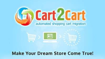 Cart2Cart: migrer sa boutique de e-commerce