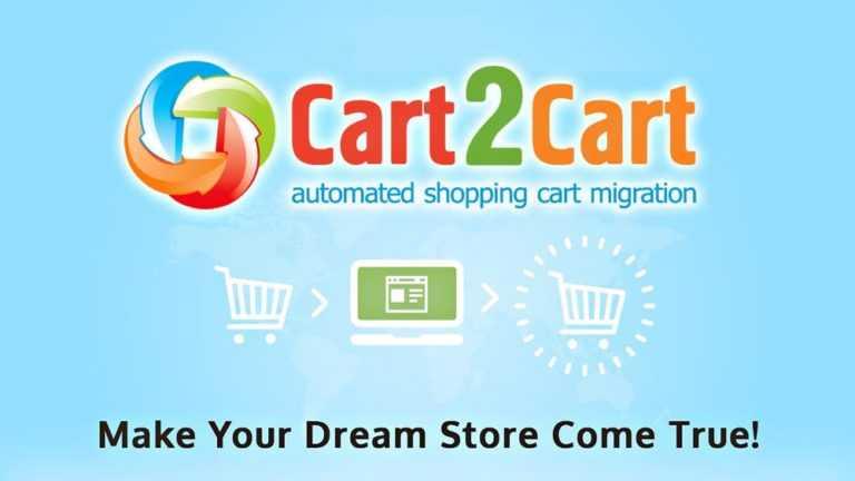 Cart2Cart: <b>migrer sa boutique de e-commerce</b>