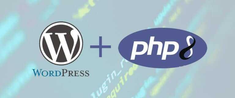 WordPress et PHP8 : pas de bénéfices pour l'instant