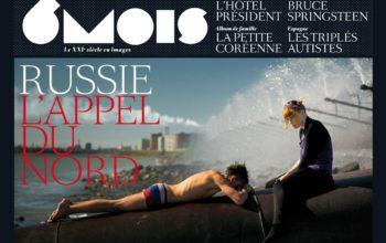6 mois: une revue pour la photographie